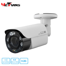 New 2017 Product 4.0MP IP Cameras 5 Array LEDs 20m IR Distance Outdoor Waterproof CCTV Bullet IP Cameras with Onvif POE Audio