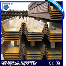 hot rolled or cold formed U type steel sheet pile Price