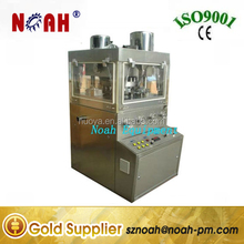 ZPW21 Automatic machine to make tablets