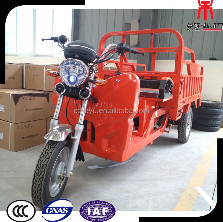4-stroke Three Wheeler Tricycle Motorcycle Three Wheel Cargo