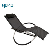 KD outdoor metal rocking chaise lounge