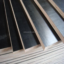 13 Recycling poplar core film faced plywood/black brown face concrete formwork plywood
