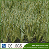 China super quality artifical grass for football filed / turf grass price