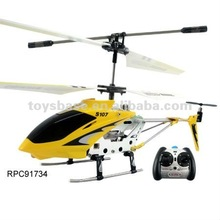 Famous brand rc helicopter syma s107