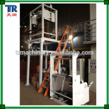 Promotion PE Plastic Film Blowing Machine