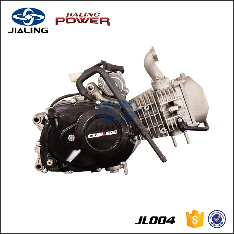 JIALING 4 stroke 125cc motorcycle engine for sale