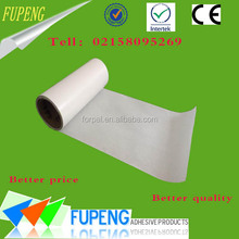 PE coated paper silicon coated glassine paper one sided silicon coated release paper