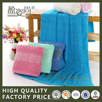 2016 bamboo and organic cotton towel
