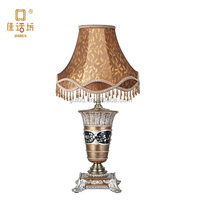 home appliances name furniture gift items floor lamp