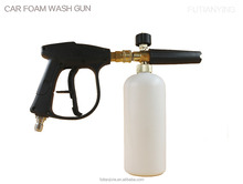 foam gun/Car Wash Foam Spray Gun foam lance shampoo
