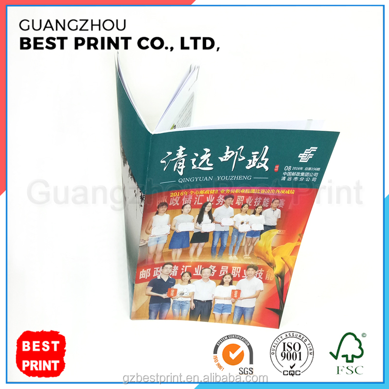Ten years experience book printing service softcover cheap offset paper saddle stitch magazine