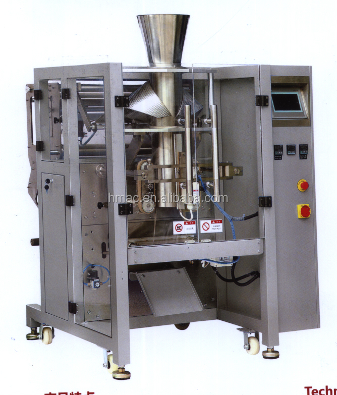 Vertical powder packing machine.