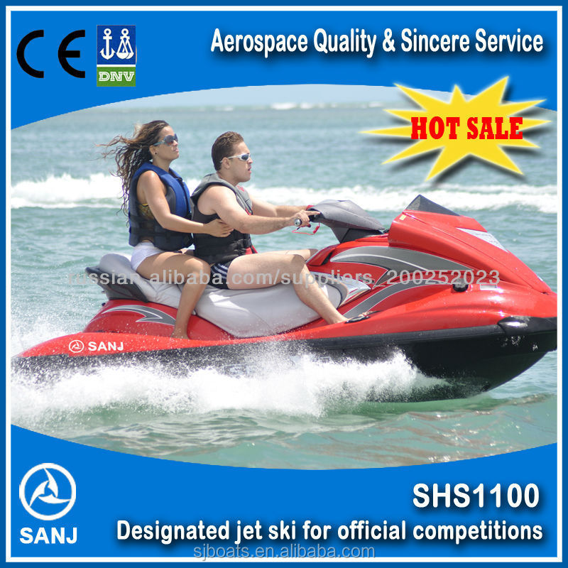 SANJ 1100cc 4 Stroke Jet Ski ATV UTV sport vessel amphibious vehicle supplier factory