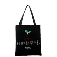 Wholesale Hot Sale Newest Design Recycle Eco Plain Cotton Canvas Shoulder Tote Bag