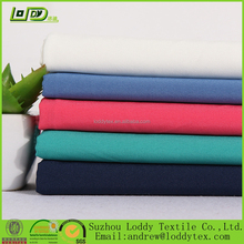 75D 2 way stretch fabric for pants