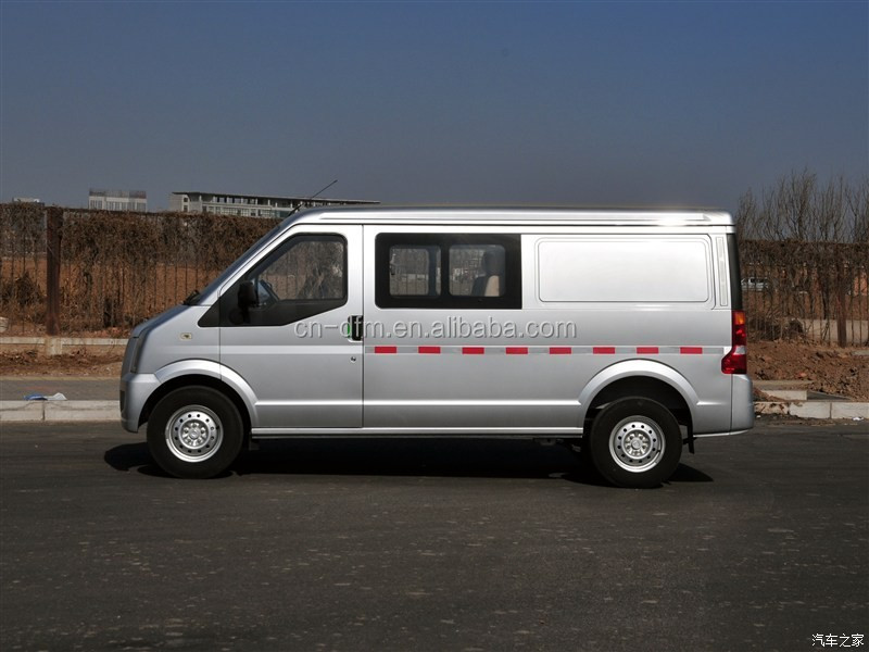 China 2 ton small van trucks for sale with CE certificate