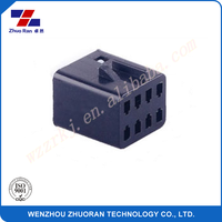 HL7081E-1.5-20 8 pin black waterproof male and female cable electrical wire connector