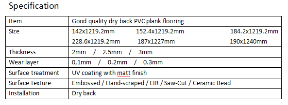 Good quality 2mm dry back wood embossed pvc plank flooring