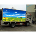 Outdoor fully waterproof IP 65 - IP 67 Single sided LED display screen