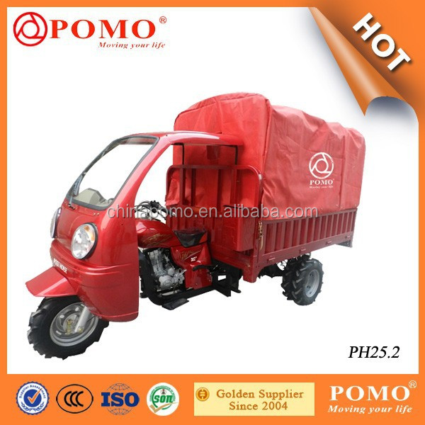 Hot Sale Chinese Heavy Load Cheap Three Wheel Motorcycle With Steering Wheel (PH25.2)