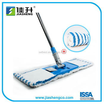 Household flat mop set