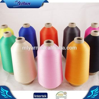 Best quality wholesale nylon high tenacity yarn,elastic yarn for socks