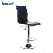 Modern Adjustable Bar Stool Footrest Covers With PVC Leather
