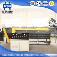 Customizable waste pp pe film woven bags crushing cleaning system recycling line