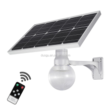 All in one solar integrated garden light solar moon light solar led street light