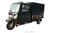 MS200ZH-F7 Van Cargo Tricycle Semi Close Cabin Tricycle Cargo Tricycle on sale