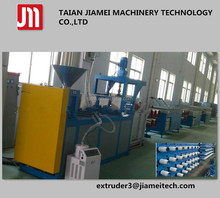 plastic woven bag film extruder/ bag yarn extrusion machine