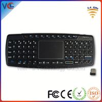 Shenzhen multifunction android keyboard wireless black with touchpad