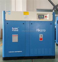 3.6m3/min 30HP screw air compressor for sale hot selling