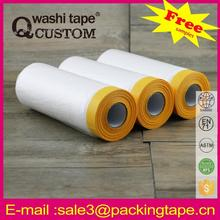 Wholesale car paint masking film