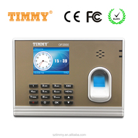 TIMMY fingerprint time attendance system attendance recorder with one year warranty (OP2000)