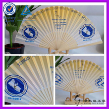Handicrafts Bamboo Products Wholesale Handheld Fan