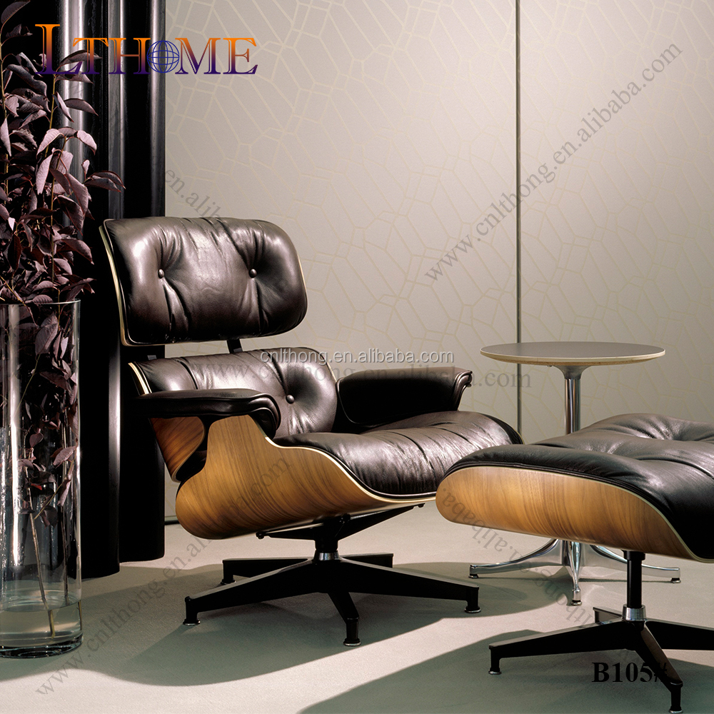 B105 Chaise <strong>chair</strong> design leaf lounge <strong>chair</strong>