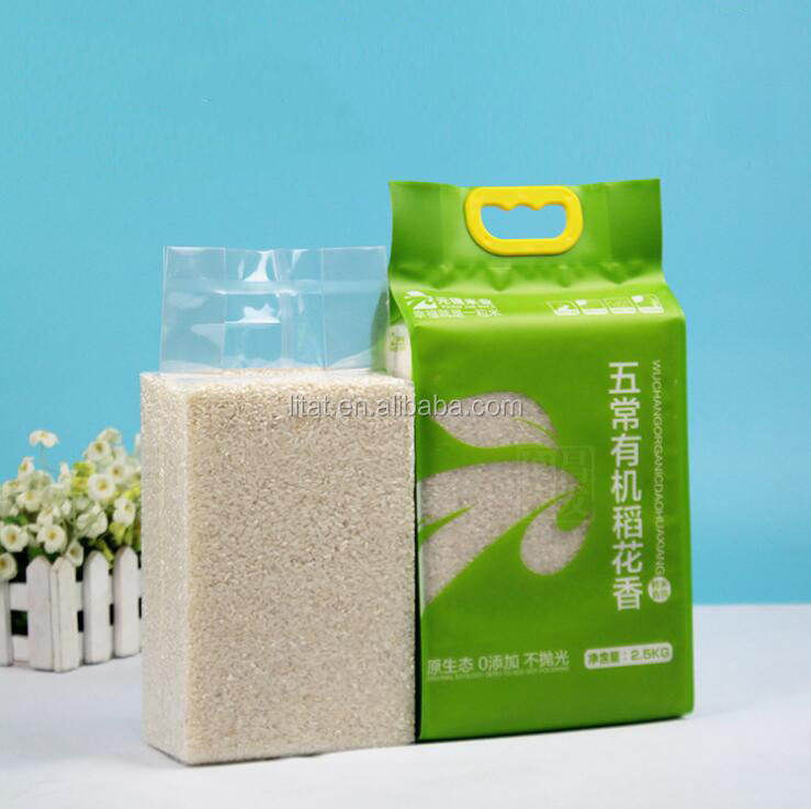 Custom food grade NY+PE leakproof vacuum rice plastic bag composite food vacuum bag