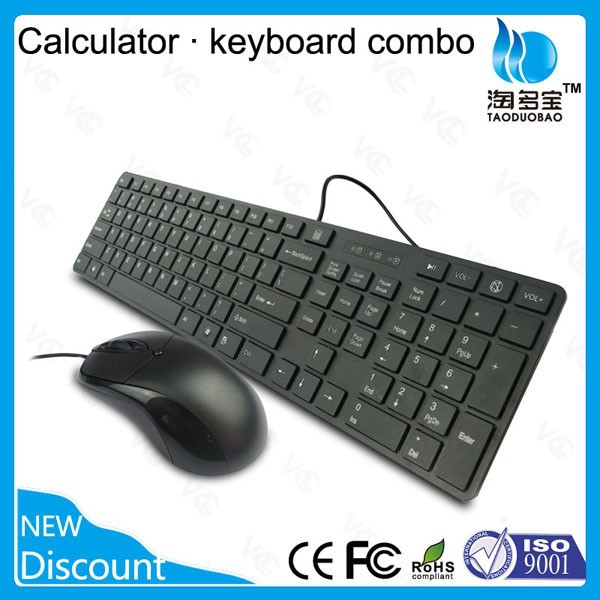 VMT-06 latest tablet keyboard mouse, qwerty keyboard from trade assurance supplier