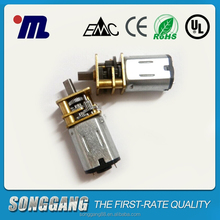 SGA-12FT electronic lock ATM variable frequency air-condition small DC gear motor