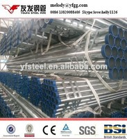 YOUFA brand DN125 hot-dip glvanized steel pipe