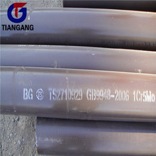 carbon steel seamless pipe mill certificate
