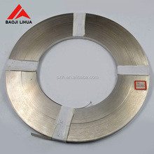 99% Pure Ni200 nickel strip/nickel foil 0.1mm 0.15mm 0.2mm for Battery