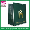 wholesale of China luxury paper packaging bags for jewelry