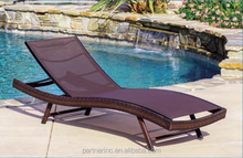 2017 New Style Enjoyable Black Patio Rattan Modern Sun Lounger