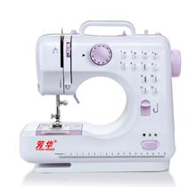 FMSH-505 multi thread stitch tailoring sewing machine with CE&ROHS