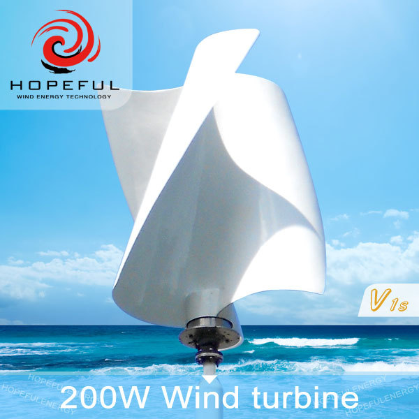 200w china mini vertical wind turbine, home wind power
