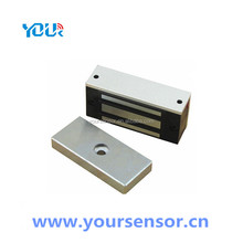 Small Electric magnetic locks for small door CABINET (YS660)