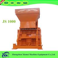 concrete production machine concrete mixing machine for sale