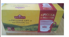 High-quality Best-price Black tea - Gift Pack